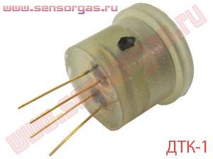 ДТК-1 датчик термокаталитический на метан и горючие газы ...